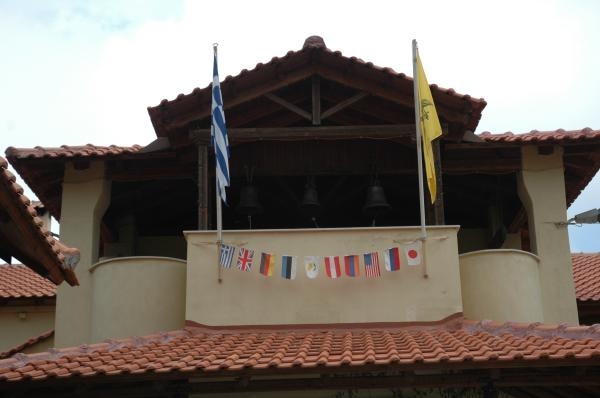 Kissavos: flags above entrance